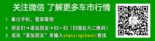 绍兴合兴上海大众经典朗逸 优惠10000元