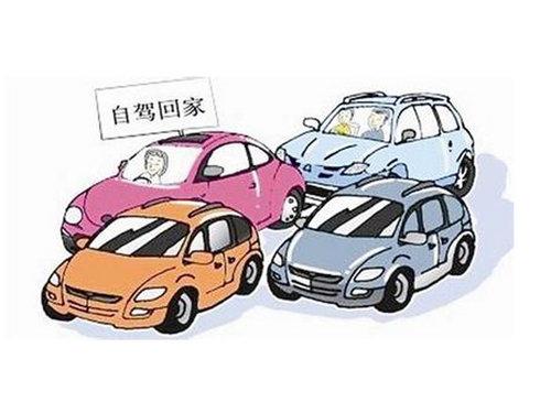 交警提醒 低驾龄驾驶员应避免长途自驾