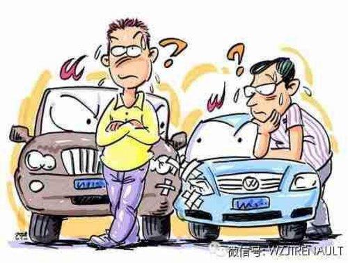 俊泰雷诺与您分享:车辆刮擦事故的处理