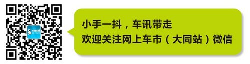 """时尚年轻运动风""""海马S5""""预售9.5万起"""