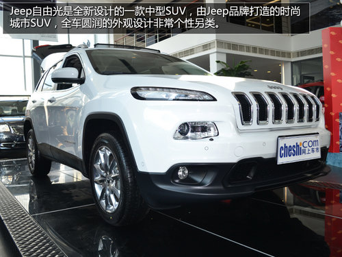 全新Jeep第四代城市SUV 另类个性自由光实拍