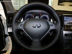 新款英菲尼迪G25 年末冲量价仅售38.5万