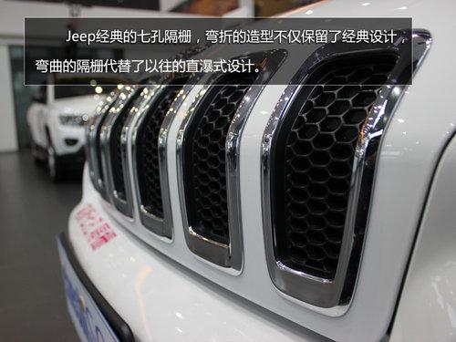 9速Jeep自由光——奔向自由的未来