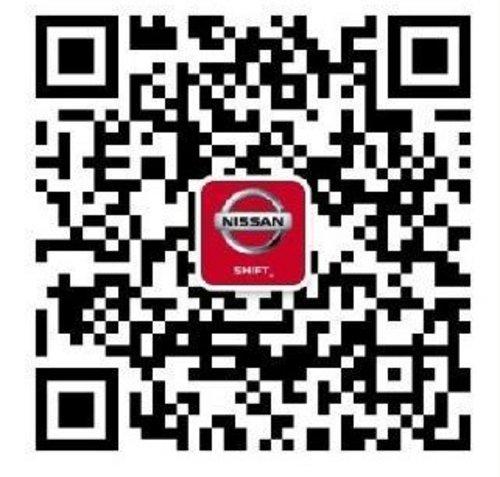 东风日产新奇骏2月份上市 日产品牌发力SUV