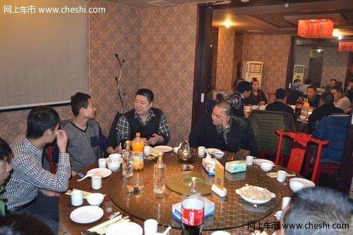 邯郸一汽-大众华锦速腾车友聚会圆满落幕
