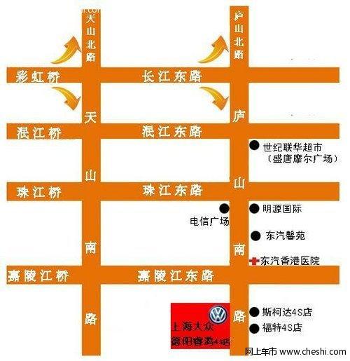 上海大众新春马上放价 开新车过大年