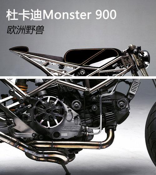 欧洲怪兽杜卡迪Monster 900 装哈雷头灯