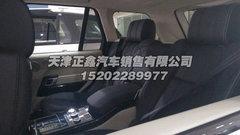 路虎揽胜行政3.0T柴油版  现车到店特惠
