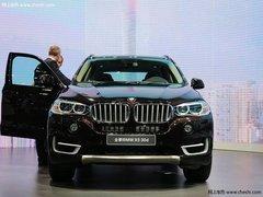 2014款宝马X5  超低价格回馈顾客中现车