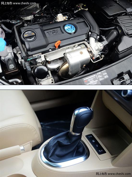 该车诞生于大众全新的A级轿车PQ35平台,它提供了1.8T涡轮增压和2.0自然吸气两款发动机供选择,为MPV中很少见的一款涡轮增压发动机,对于较为看重动力的消费者来说无疑吸引力十足。其在低转速的表现十分抢眼,能在2000转时就达到最大扭矩210Nm,使其在起步与超车时的表现颇为出色,非常适合在城市中行驶。安全性方面,在欧洲NCAP碰撞测试中获得了五颗星的最好成绩。