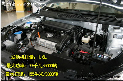全面解读上海大众的朗逸发动机总成