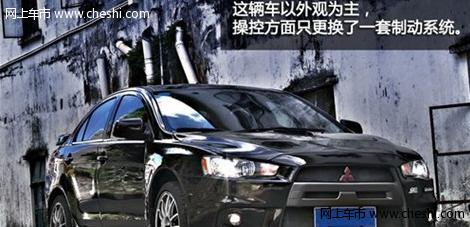 三菱Lancer EVO跑车替身 东南三菱翼神高清图片