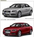2010年一汽奥迪A4L可能增加两种新的车身颜色——石英灰、石榴红
