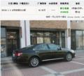 ES240综合优惠81800元 首付5成0利息拿车钥匙