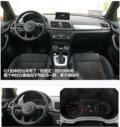 试驾奥迪Q3内饰:丰富的配置不输高档车(图)