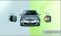 售价8.48万元 新爱丽舍CNG双燃料车上市(图)