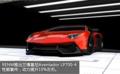 RENM推出兰博基尼Aventador LP700-4性能套件