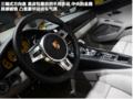 保时捷911 Carrera 4S敞篷版内饰介绍(图)