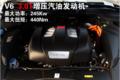 高性能SUV 新款保时捷卡宴S混动版(图)