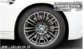宝马m3轮胎