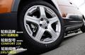 MG3轮胎型号尺寸介绍