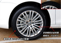 大众EOS轮胎