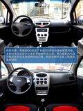 奇瑞新QQ内饰介绍 实用性更强