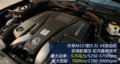 奔驰CLS级AMG动力