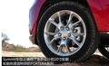大切诺基车轮轮胎型号介绍