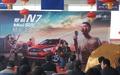 夏利N7质量过硬精彩上市