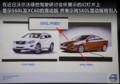 沃尔沃S60加长版明年国产 后续推动力混动版