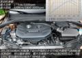沃尔沃S60动力系统