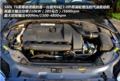 沃尔沃S80L发动机类型:直列六缸