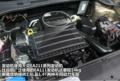新桑塔纳动力:全新的EA211发动机