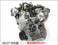 新嘉年华 1.0T发动机特点介绍