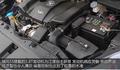 江淮瑞风S5发动机