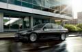 全新BMW3系 设计注重满足BMW高效动力