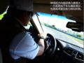 源自萨博成于北汽 绅宝2.0T自动挡试驾