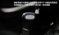 新荣威550亮点解析:换装双离合变速器