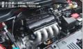 锋范i-VTEC发动机节油秘技剖析