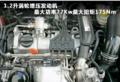 斯柯达-晶锐 配1.2T发动机三厢版后年入华