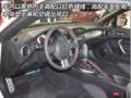 """实拍秋名山车神""""丰田GT86""""之内饰篇"""