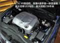 锐志搭载V6发动机