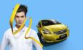 2013款配置升级特装版威驰上市 售8.95-11.76万