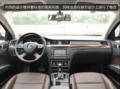 操控出色 上海大众斯柯达全新旗舰车型速派上市
