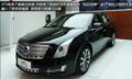凯迪拉克XTS 28T舒适型北京34.99万起售