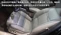 凯迪拉克新一代旗舰车型xtx空间给力