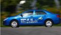 强烈推荐1.5TI豪华型速锐超爽的发动机