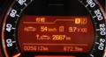 东风雪铁龙C5动力:平均油耗9.7L/100KM