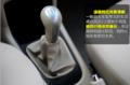 爱我中国车评委:风云2的动力性能不太稳定